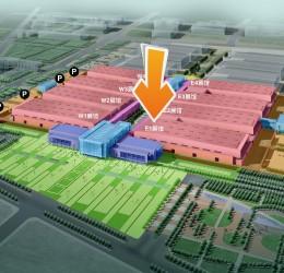 邀请函:2021第六届中国国际氢能与燃料电池及加氢站设备展览会